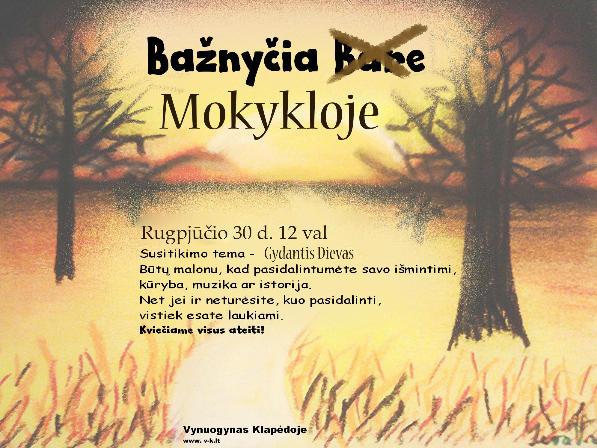 Baznycia Bare
