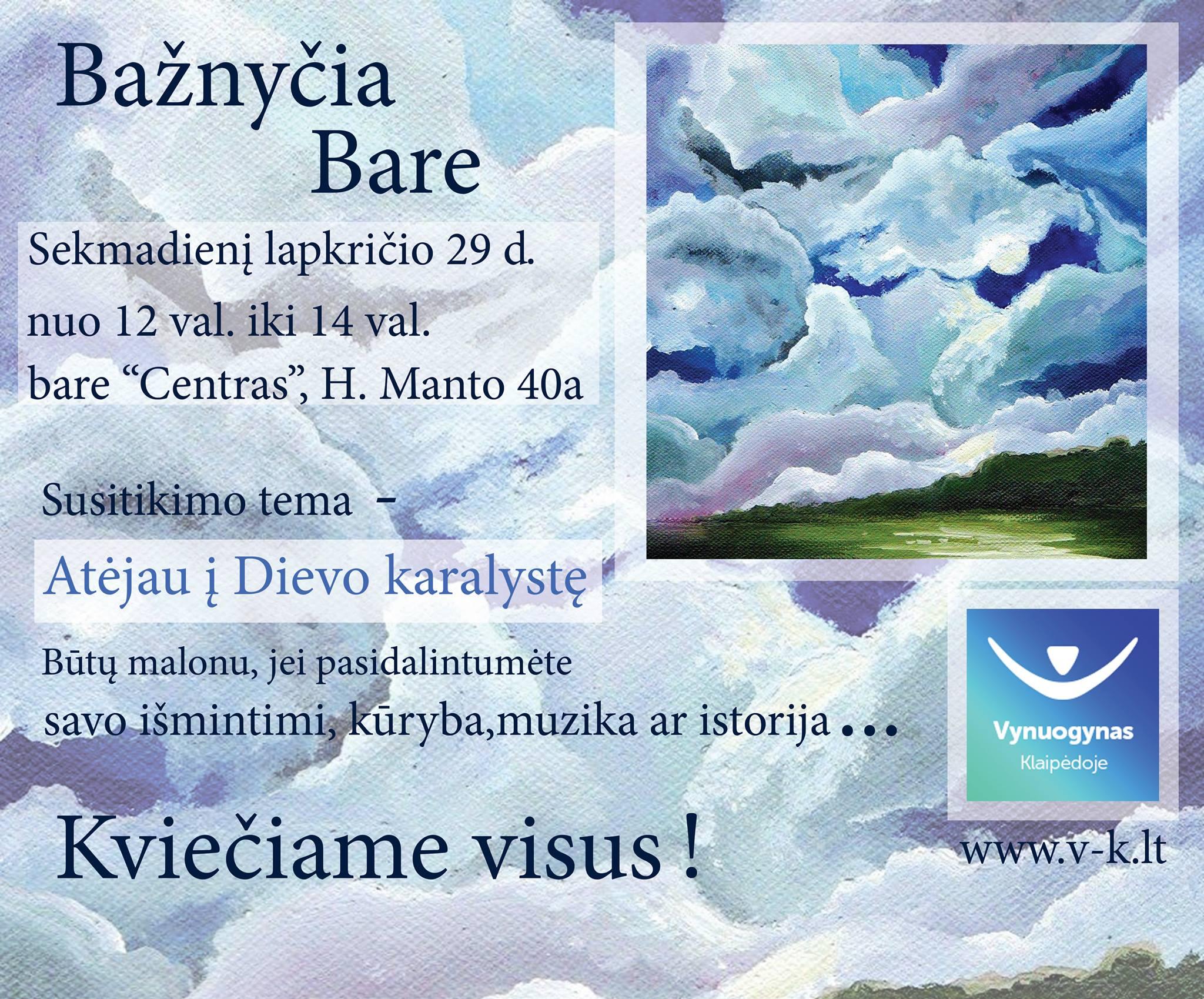 Baznycia Bare 2015.11